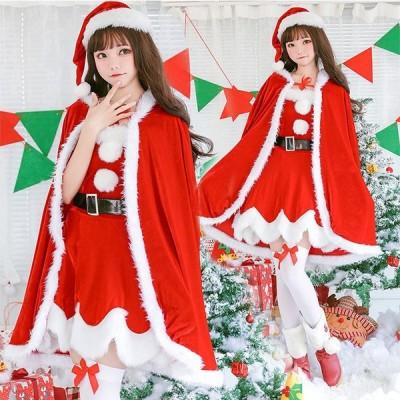 サンタケープ マント 親子お揃い 子供 大人 サンタ コスプレ サンタ コスチューム クリスマス  サンタ 衣装 サンタ コスプレ クリスマス 衣装 仮装