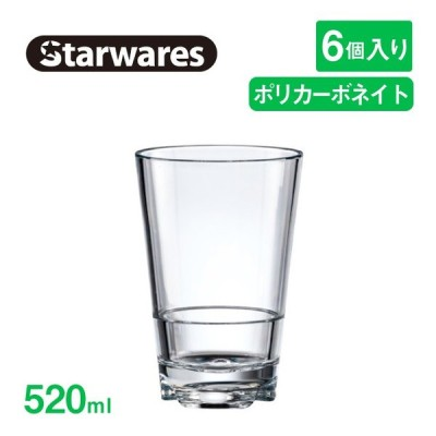 スターキング   520ml 6個セット  Starwares スターウェアズ(sw-119028) コップ キッチン、台所用品