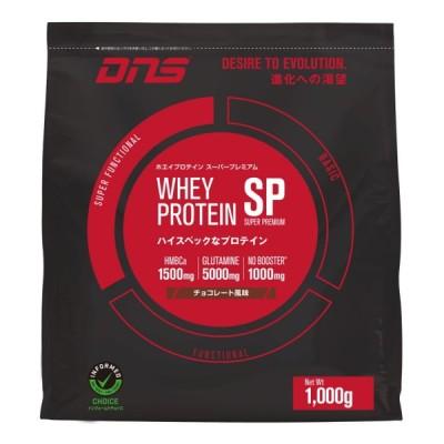 DNS(ディーエヌエス) ホエイプロテインSP チョコレート風味 1000g D110014301 プロテイン