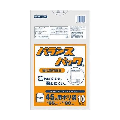 オルディ バランスパック45L厚手0.025mm 半透明10枚/冊×60冊=600枚入りケース販売 BP4510AA