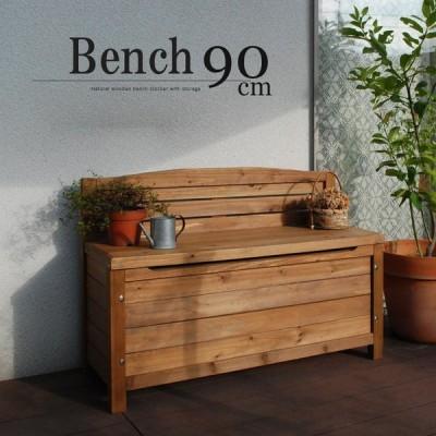 物置 物置き 収納庫付き 天然木製ベンチ 収納 小型 屋外 ガーデニング