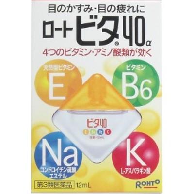 【第3類医薬品】 ロートビタ40α 12mL