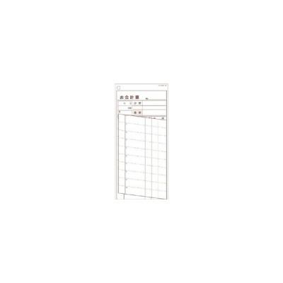 シンビ シンビ 横のり会計伝票 伝票ー16日本語 2枚複写式(500枚組) <PKID101>