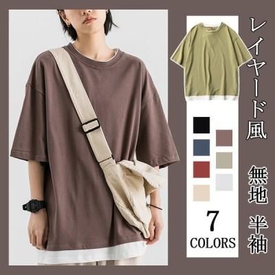 Tシャツ 夏 レディース 半袖Tシャツ 偽二枚 ゆったりTシャツ 大きいサイズ カットソー 半袖 トップス サマーTシャツ 夏Tシャツ ゆったり