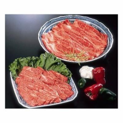 ( 産地直送 お取り寄せグルメ ) 兵庫県 神戸ビーフ 焼肉&すきやきセット