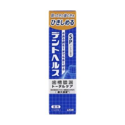 デントヘルス 薬用ハミガキ SP 30g [医薬部外品]
