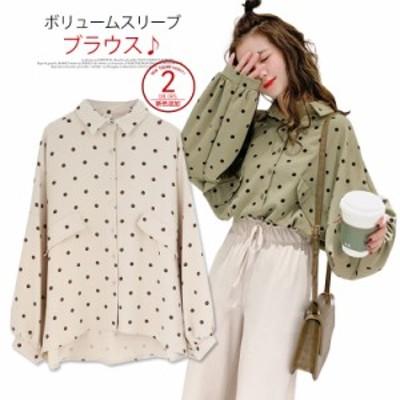 [2色]シャツ ブラウス レディース リボン トップス ボリューム袖 ボリュームスリーブ ゆったり 体型カバー 長袖 ドット 水玉 女子