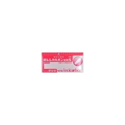 新レシカルボ坐剤S 10個 第3類医薬品