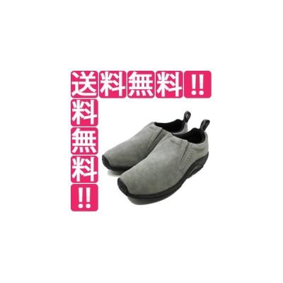MERRELL メレル ジャングルモック [サイズ:26cm (US8)] [カラー:キャッスルロック] #J71447 JUNGLE MOC CASTLE ROCK