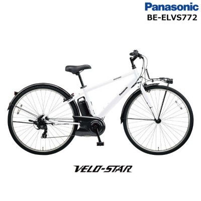 電動自転車 電動アシスト自転車 700×38C ベロスター BE-ELVS772 クリスタルホワイト 2020年モデル パナソニック 8.0Ah 【防犯登録無料】
