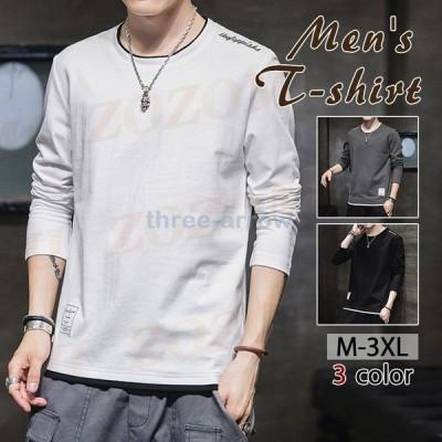 メンズTシャツ 秋服 メンズ 長袖Tシャツ クルーネック シンプル アメカジ トップス メンズファッション