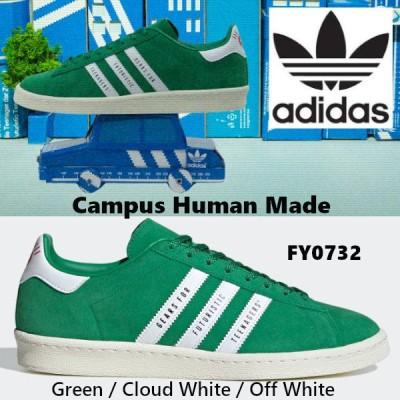 アディダス adidas Originals CAMPUS HUMAN MADE キャンパス ヒューマンメイド コラボ スニーカー FY0731 靴 US正規品 送料無料 US直輸入