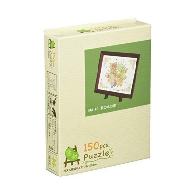 エンスカイ 150ピース まめパズル ジグソーパズル スタジオジブリ作品 秋の木の実(7.6x10.2cm) MA-10
