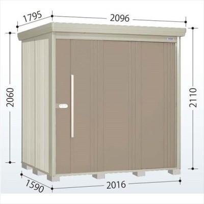物置 屋外 おしゃれ タクボ物置 ND/ストックマン ND-2015 一般型 標準屋根 『追加金額で工事可能』 カーボンブラウン