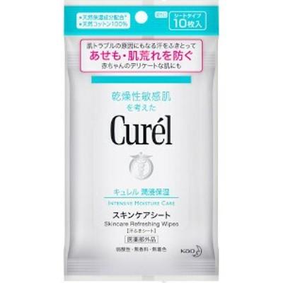 花王 Curel キュレル スキンケアシート 10枚(医薬部外品)