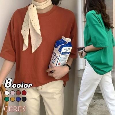 Tシャツ レディース 無地 半袖 綿 夏 シンプル ホワイト ピンク ボルドー レッド グリーン イエロー ブルー ブラック
