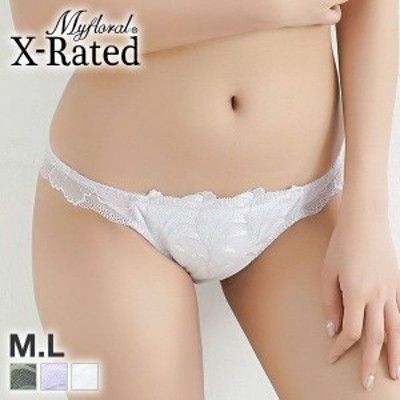 【メール便(4)】 (マイフローラルエックスレイテッド)Myfloral X-RATED ビーナス ショーツ スタンダード 単品