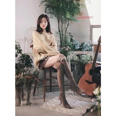 韓国ファッション ブラウス 肩見せ 可愛い トップス カットソー 厚手 レディース秋 レディース ブラウス 暖かい 長袖