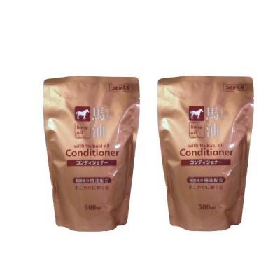馬油コンディショナー 椿油配合 詰替え用 2個セット(各500mL) 【日本製】
