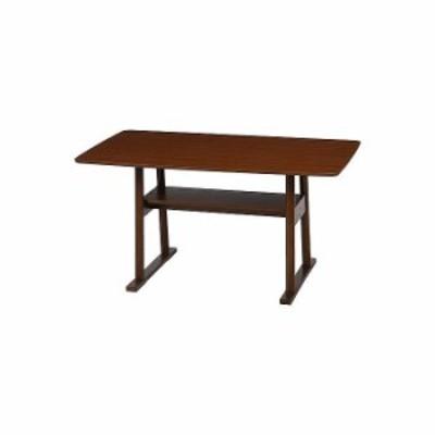 ダイニングテーブル ブラウン W1200×D750×H660mm 天然木化粧繊維板 おしゃれ(代引不可)【送料無料】
