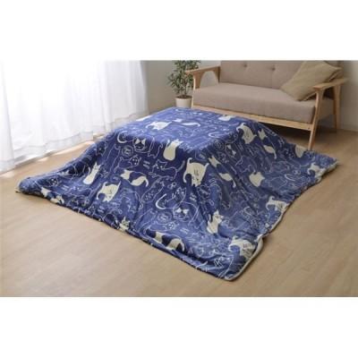 ネコ柄 こたつ布団カバー 〔ブルー 約195cm×195cm〕 正方形 洗える フランネル 〔リビング〕