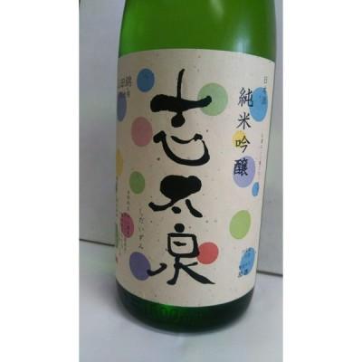 志太泉 純米吟醸 夏酒 720ml しだいずみ 静岡藤枝 志太泉酒造