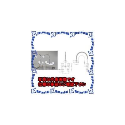 【代引不可】【個人宅配送不可】ESCO(エスコ) 2ハンドル混合栓(シャワー付/寒冷地用) EA468CN-5A [ESC015765]