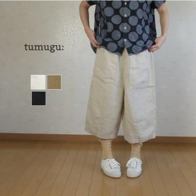 2020SS tumugu(ツムグ)ソリトリネン 8分丈パンツ TB20403