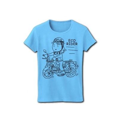 エコライダーは地球に優しい リブクルーネックTシャツ(ライトブルー)