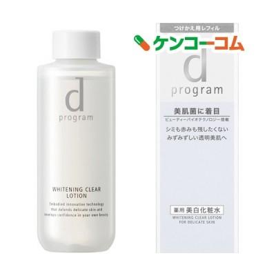 dプログラム ホワイトニングクリア ローションMB(レフィル) 敏感肌用 薬用美白化粧水 ( 125ml )/ d プログラム(d program)