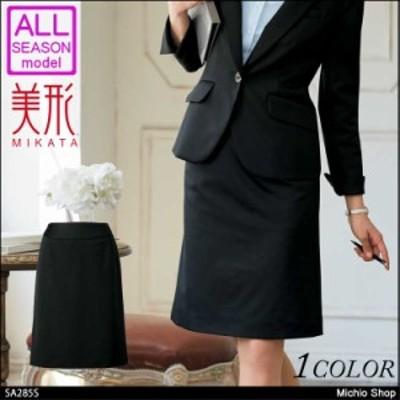 事務服 制服 セレクトステージ 神馬本店  美形 Aラインスカート SA285S