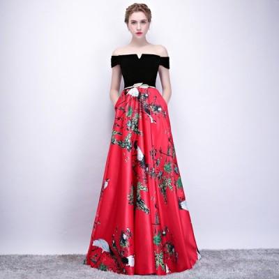 新品 パーティードレス オフショルダー エンパイア 二次会 ロングドレス 結婚式 エレガント 可愛いプリント 色組み合わせ 演奏会 ステージ衣装hs3495