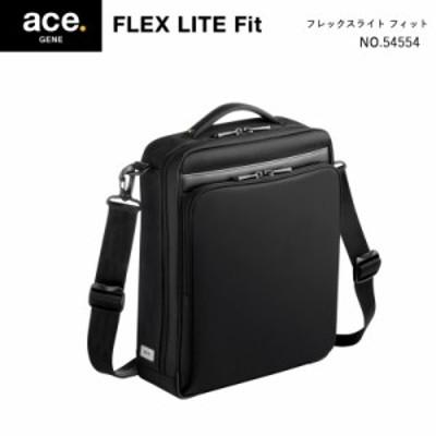【送料無料】エースジーン(ace. GENE LABEL) FLEX LITE Fit フレックスライトフィット 54554 7L ショルダーバッグ ブラック(おしゃれ ace
