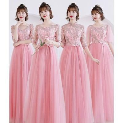 パーティードレス 花柄 リボン ロング丈 ワンピース ファッション きれいめ 女性 プリンセスライン 素敵 ブライダル ウェディングドレス 綺麗