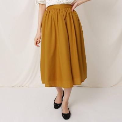 クチュール ブローチ Couture brooch ギャザーミモレ丈スカート (マスタード)