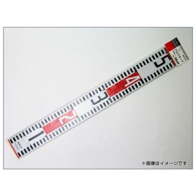 アローズ/Arrows アルミロッド 巾6×70cm SK-ALD-70 JAN:4949908083714