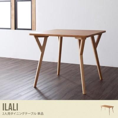 ダイニングテーブル テーブル ダイニング リビングテーブル カフェテーブル 北欧 おしゃれ 木製天板 シンプル ウレタン塗装仕上げ 正方形 食卓机 スタイリッシュ