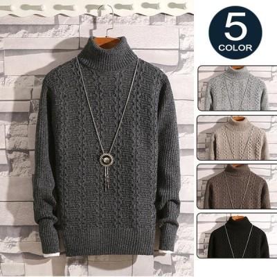 セーター メンズ ニット ニットセータ ハイネック 長袖セーター 編み地 無地 秋冬 リブ編み ファッション