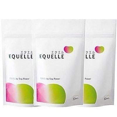 エクエルパウチ120粒3袋セット(エクオレール供給食品)