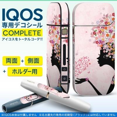 iQOS アイコス 専用スキンシール 裏表2枚 側面 ホルダー フルセット 両面 サイド ボタン 花 カラフル ガーリー 002671