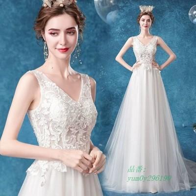 ウェディングドレス トレーン ホワイトドレス Vネック ブライダル 結婚式ドレス チュール ノースリーブ エレガント 刺繍 花嫁ドレス 披露宴