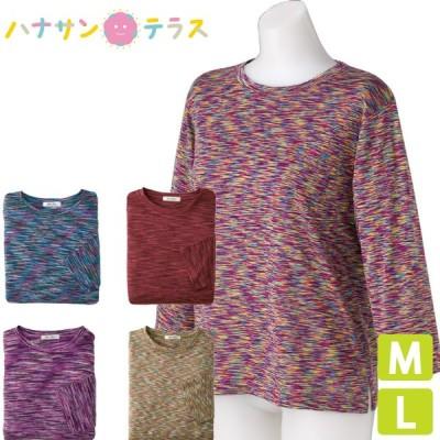 シニアファッション レディース 用 60代 70代 80代 Tシャツ 7分袖 シルク綿 かすり柄  UVカット 春夏 涼しい おしゃれ M L 高齢者 服