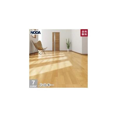 フローリング材 NODA(ノダ) Jシルキー (床暖房対応) 1坪*JS2-BK/JS2-WA