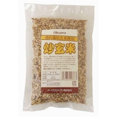 炒玄米(120g)【オーサワジャパン】