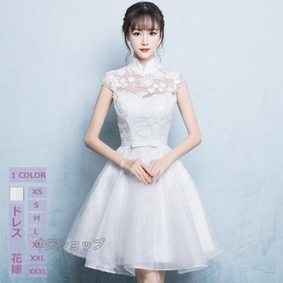 ウェディングドレス イブニングドレス パーティードレス Aラインドレス 花嫁ドレス ワンピース ひざ上ドレス レース お呼ばれ 結婚式 司会者 きれいめ 大人