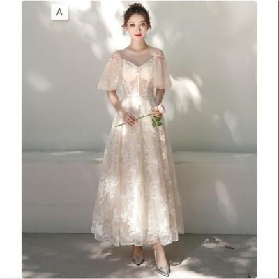 結婚式 花嫁 二次会 パーティードレス  プリンセスライン ウエディングドレス ブライダル ワンピース 大きいサイズ 冠婚 ロング丈 綺麗 きれいめ ピアノ 発表会