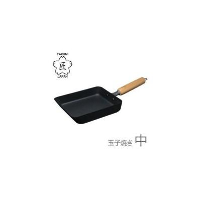 匠JAPAN 玉子焼き 中 MGEG-M 卵焼き器 たまごやき器 エッグパン 鉄製 マグマプレート (IH対応)(送料無料)(配送日指定)