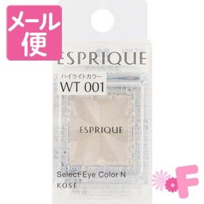 [ネコポスで送料190円]エスプリーク セレクトアイカラーN WT001(透明感のあるダイヤモンドホワイト)