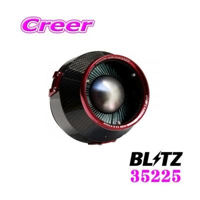 BLITZ ブリッツ No.35225 ダイハツ LA400K コペンエクスプレイ/コペンセロ/コペンローブ用 カーボンパワー コアタイプエアクリーナー