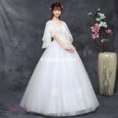 ウェディングドレス 結婚式 二次会 安い ホワイト 花嫁 披露宴 白ドレス プリンセスドレス パーティードレス 編み上げ ロングドレス 袖あり ウェディング